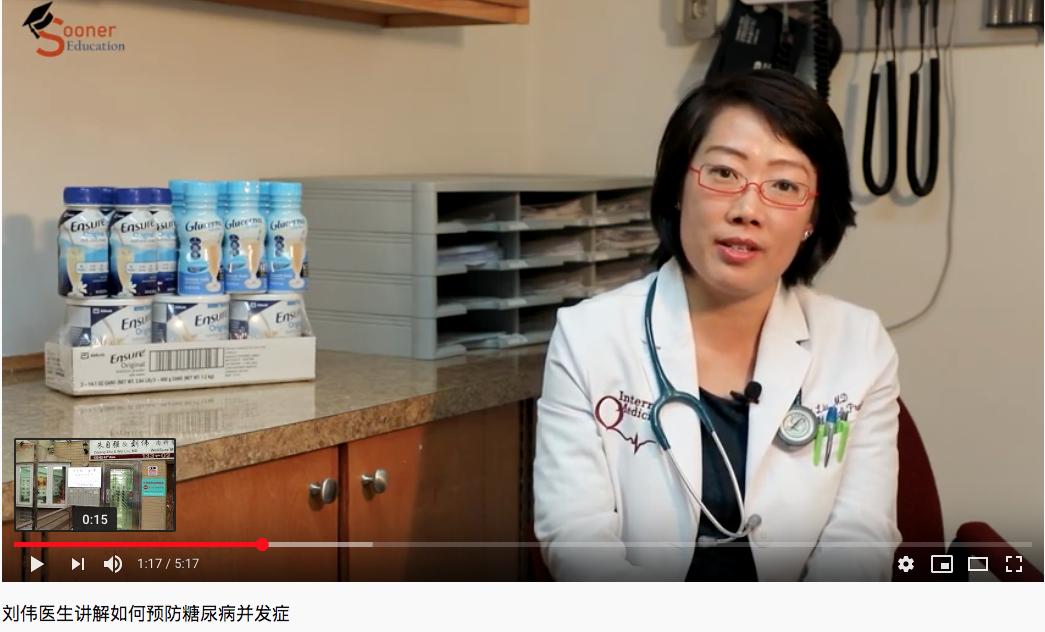 Flushing PCP explaining diabetic complication
